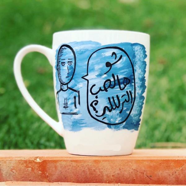 Your Love Hand-Painted Mug
