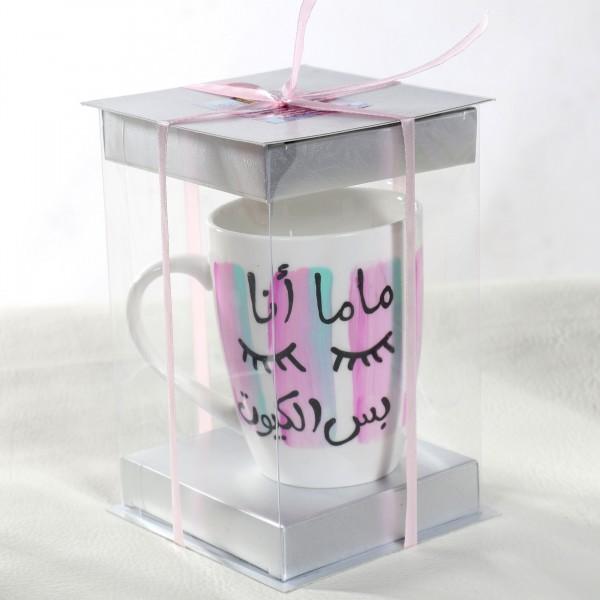 Cute Hand-Painted Mug