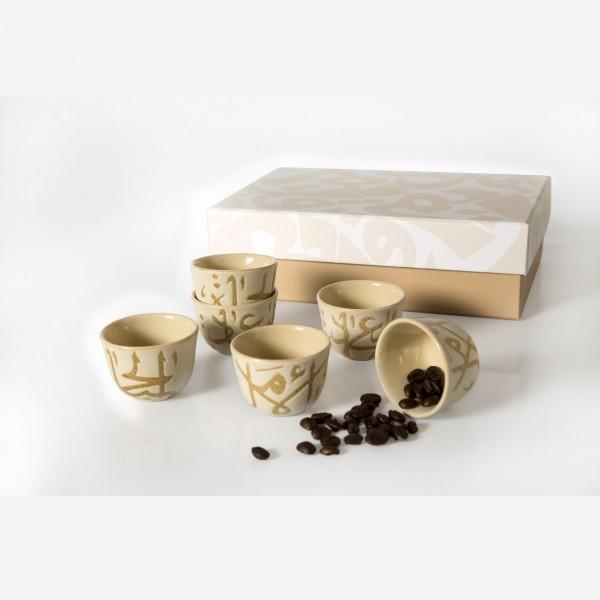 Set of 6 Arabic Coffee Cups