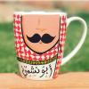 Nashmy Hand-Painted Mug