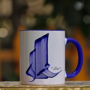 Arabic Calligraphy Name Mug - Blue