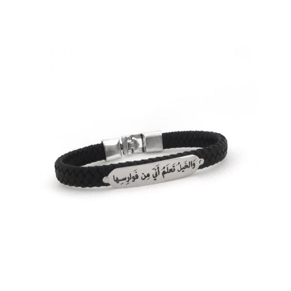 Men's Braided Leather Bracelet