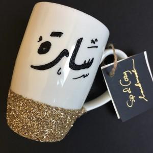 Arabic Calligraphy Hand-Painted Mug - Gold