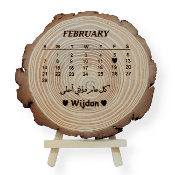 Calendar Engraved Tree Slice