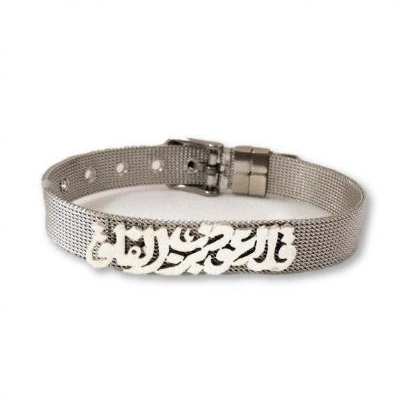 Mesh Knot Belt Bangle - Silver Plated