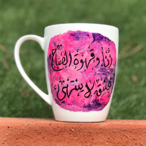 Me & Coffee Hand-Painted Mug
