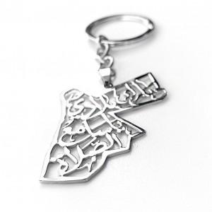Silver Plated Jordan Keychain