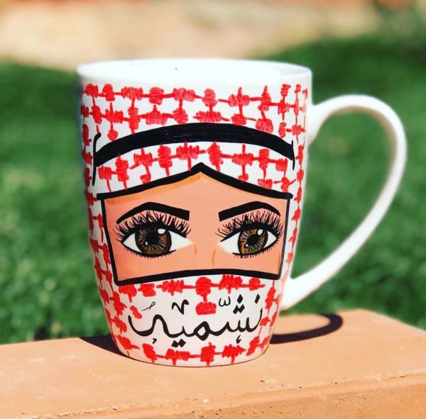 Nashmiyah Hand-Painted Mug