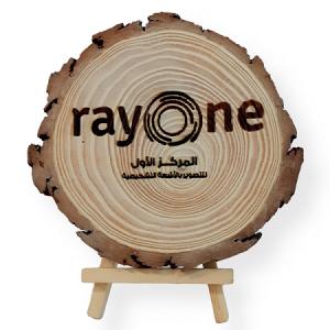 Logo Engraved Tree Slice