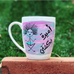 Messy Princess Girl Hand-Painted Mug