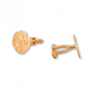 ِName Gold Plated Cufflinks Set