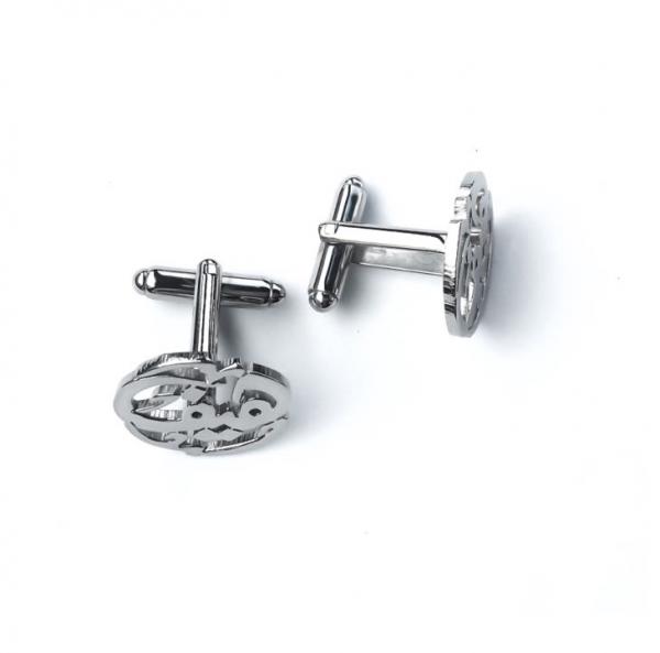 Silver Plated Cufflinks Set