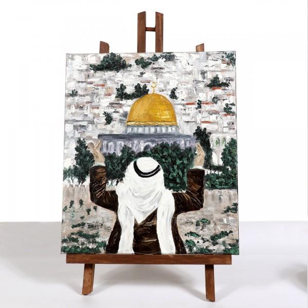 Viva Palestine Painting