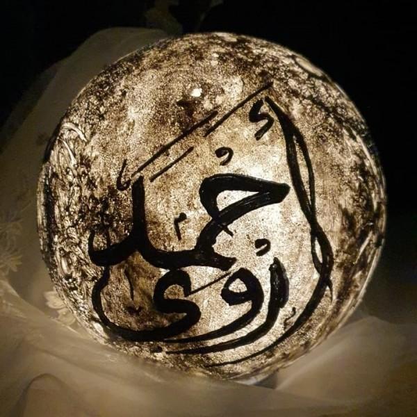 Handmade Moon Light