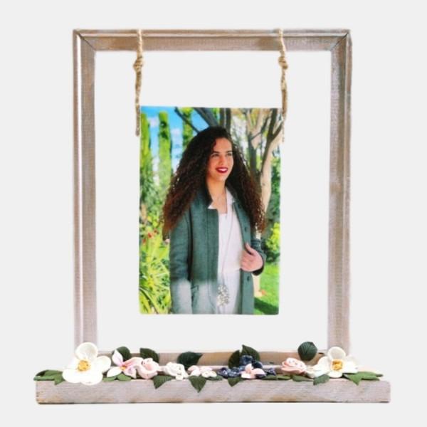 Handmade Photo Frame - White