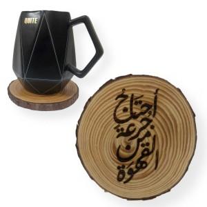 """Coffee Dose"" Engraved Tree Slice Coaster"