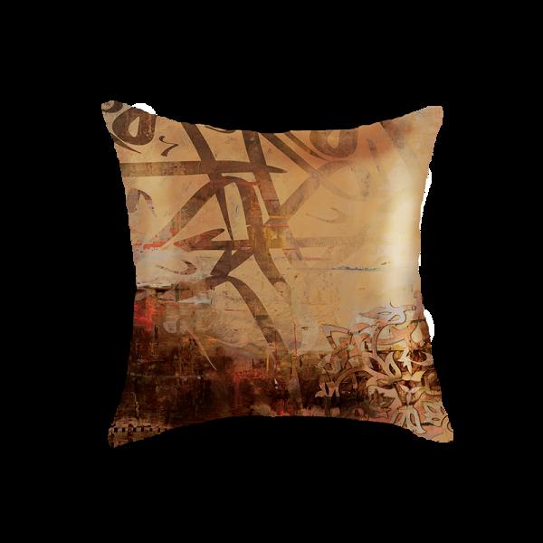 Arabic Calligraphy Cushion Cover - Beige