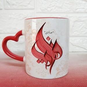 Arabic Calligraphy Name Mug - Red