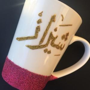 Arabic Calligraphy Hand-Painted Mug - Pink