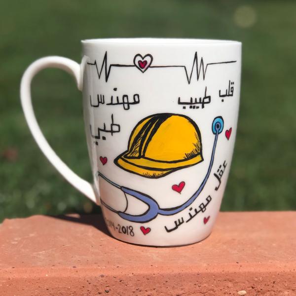 Doctor & Engineer Hand-Painted Mug