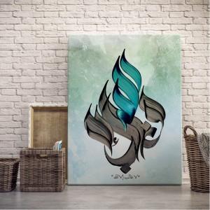 Arabic Calligraphy Wall Art - Allah Ghalib