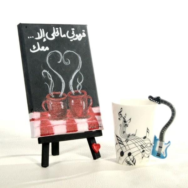 My Coffee Painting