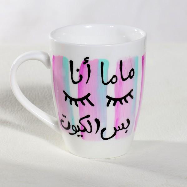 Cute Hand-Painted Mug-Light