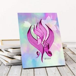 Arabic Calligraphy Wall Art - Ma Sha'a Allah