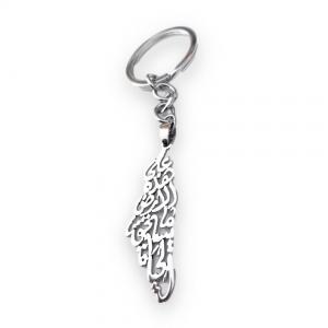 Silver Plated Palestine Keychain