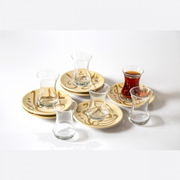 12-Piece Tea Set