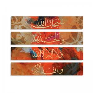4-Piece Wall Art - Tasbeeh