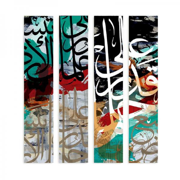4-Piece Wall Art - Tshkili