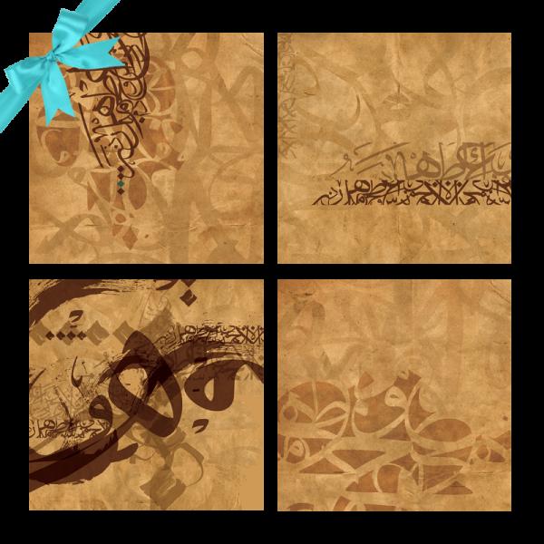 Arabic Calligraphy 4-Piece Wall Art