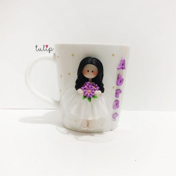 Bride Mug - White