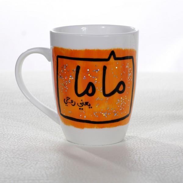 Mom's Love Hand-Painted Mug