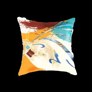 Arabic Calligraphy Cushion Cover - White