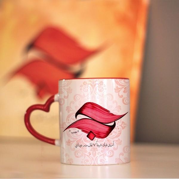 Arabic Calligraphy Name Mug - Love