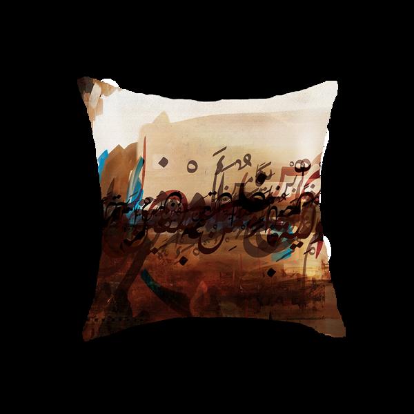 Arabic Calligraphy Cushion Cover - Beige & Brown