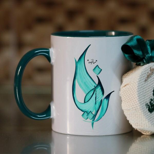 Arabic Calligraphy Name Mug - Turquoise