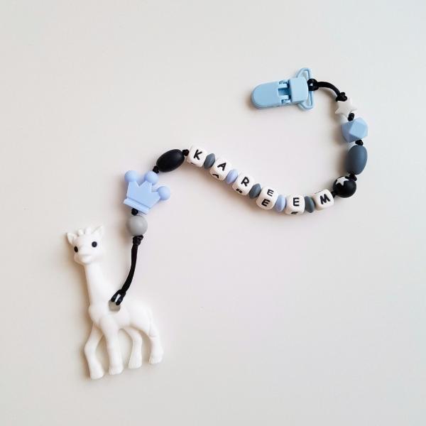 Giraffe Teether - White