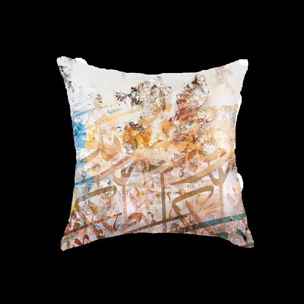 Arabic Calligraphy Cushion Cover - White & Beige